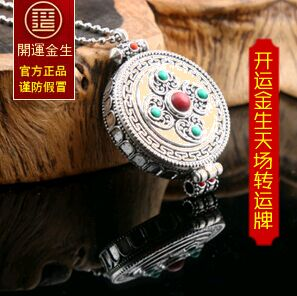 圆款鎏金色钛钢珠链