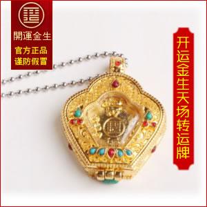 经典款金色钛钢珠链