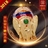2018年正品开运金生秘法装藏大象开光镀金装藏 风水工艺品